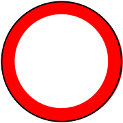 Les panneaux de signalisation routi re du code de la route fran ais - Panneau en polycarbonate transparent ...